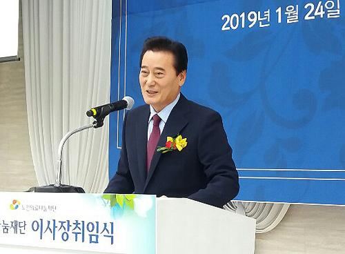 김성환 노인의료나눔재단 이사장이 인사말을 하고 있다.